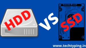HHD क्या है ? What is SSD ?