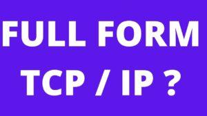 TCP FULL FORM